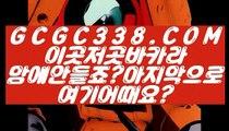 【 바카라사이트 】【바둑이사이트】 【 GCGC338.COM 】 솔레어카지노 / 솔레어바카라 / 88카지노게임【바둑이사이트】【 바카라사이트 】