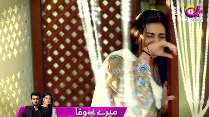 Mere Bewafa - Complete OST   Dhuhayain   Aplus Dramas   Sarah Khan, Agha Ali, Zhalay Sarhadi