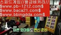 라이센스사이트♭♩♪온라인마이다스/필리핀온라인/pb-1212.com/pb-1212.com/pb-1212.com/pb-1212.com/pb-1212.com/pb-1212.com/pb-1212.com/추억의바카라/♭♩♪라이센스사이트