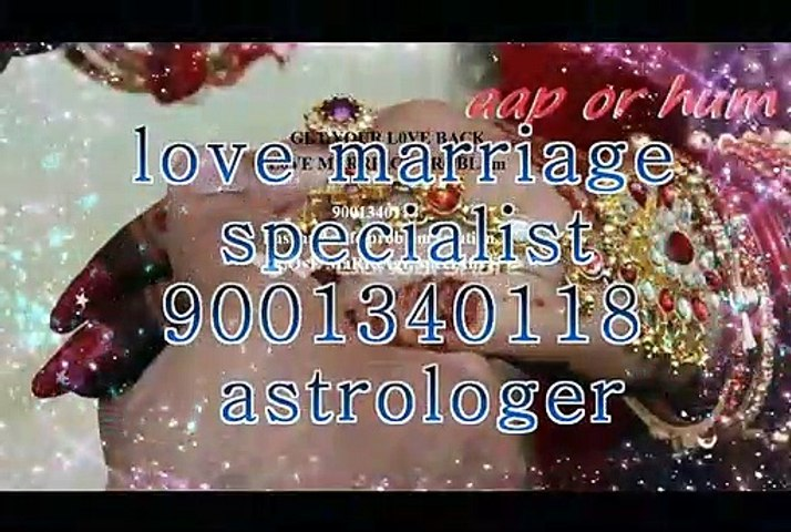 Powerful_GuRu_jI_Hyderabad//* 91-9001340118 LoVe MaRrIaGe SpEcIaLiSt bABA Italy