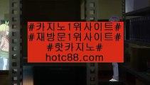 필리핀크스마스♀️(hotc88.com)♀️필리핀크스마스