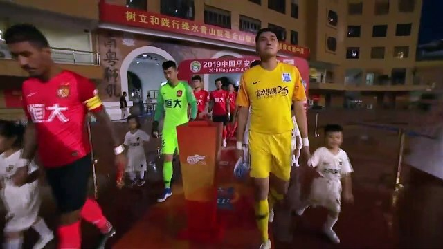 Elkeson scores hat trick as Guangzhou Evergrande beat R&F 5-0 in Canton Derby