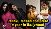 Janhvi, Ishaan complete a year in Bollywood