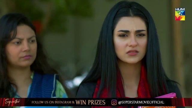 Deewar e Shab Epi 7 HUM TV Drama 20 July 2019