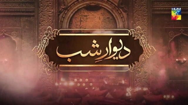 Deewar e Shab Epi 8 Promo HUM TV Drama 20 july 2019