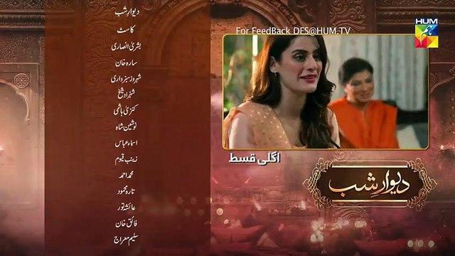 Deewar e Shab Episode #08 Promo HUM TV Drama