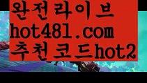   붐카지노  【 hot481.com】 ⋟【추천코드hot2】온라인바카라(((hot481 추천코드hot2▧)온라인카지노)실시간카지노  붐카지노  【 hot481.com】 ⋟【추천코드hot2】