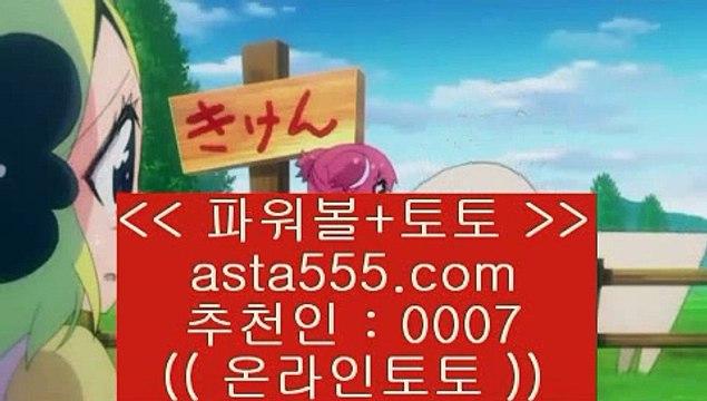 넷엔트슬롯  1   pc토토 / /  asta99.com  ☆ 코드>>0007 ☆ / / pc토토 // 실제토토    1  넷엔트슬롯
