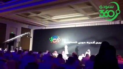 كلمة رئيس هيئة الرياضة في مؤتمر استراتيجية دعم الأندية
