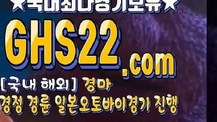 온라인경마 ♥ GHS 22 . COM • 경마총판