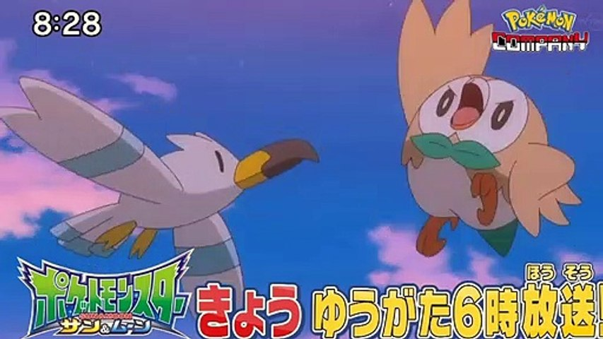 Pokémon: Sun & Moon Series - Episode 131 (Pokénchi Preview)