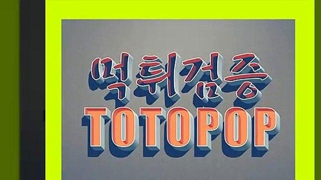 [MD포토] 손흥민, 'EPL을 사로잡은 미소'