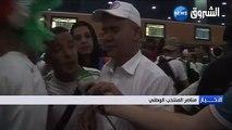Les supporters en souffrance à l'aéroport du Caire