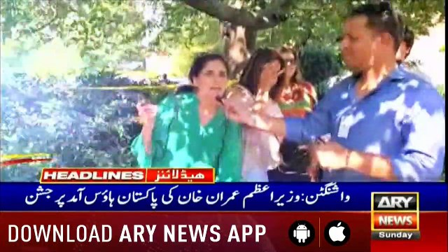 Headlines ARYNews 1600  21st July 2019