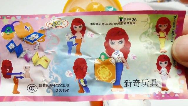 Kinder Surprise Joy Eggs From Korea, Doraemon Cookies & Ice Cream Cone Lollipops Sweets
