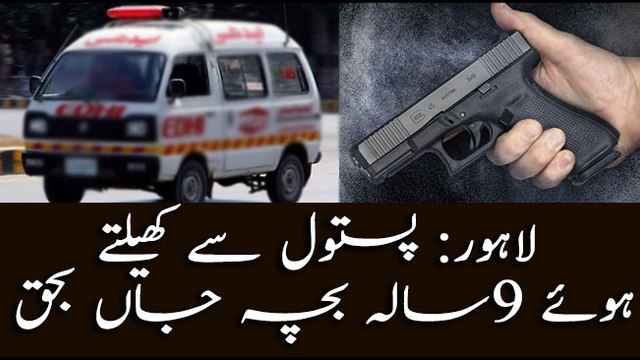 9-year-old kid was killed while playing with pistol