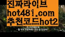 ||카지노마스터||【 hot481.com】 ⋟【추천코드hot2】먹튀사이트(((hot481 추천코드hot2)))검증사이트||카지노마스터||【 hot481.com】 ⋟【추천코드hot2】