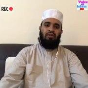 Mizanur Rahman Azhari Live video।। মিজানুর রহমান আযহারীর লাইভ ভিডিও।। Voice of Islam BD