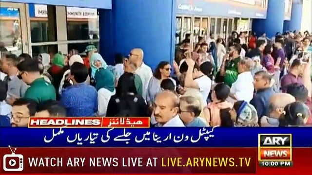 Headlines | ARYNews | 2200 | 21 July 2019