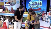 Jeeto Pakistan | Lahore Special | 21st July 2019 |