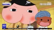 [투데이 연예톡톡] 일본 불매운동 확산…日 애니메이션 긴장