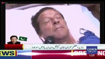 Short Documentary on Imran Khan Life Played In Capital One Area