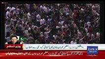 Imran Khan Ne Wazir Azam Imran Khan Ke Slogans Per Kia Jawab Dia