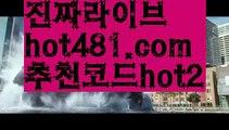 『밀리언카지노』【 hot481.com】 ⋟【추천코드hot2】우리카지노[[7gd-77]]]33카지노『밀리언카지노』【 hot481.com】 ⋟【추천코드hot2】