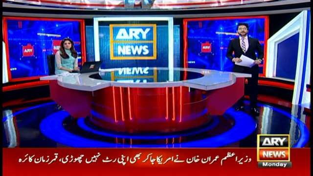 News @ 6  | ARYNews | 22nd July 2019