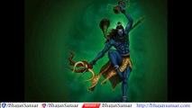 Shiv Panchakshar Stotra With Lyrics | शिव