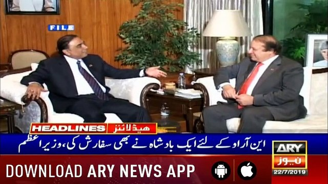 Headlines ARYNews 1000  22nd July 2019