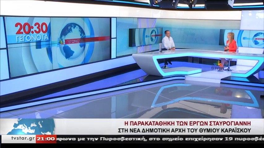 Ο απολογισμός του Νίκου Σταυρογιάννη στο Star Κεντρικής Ελλάδας