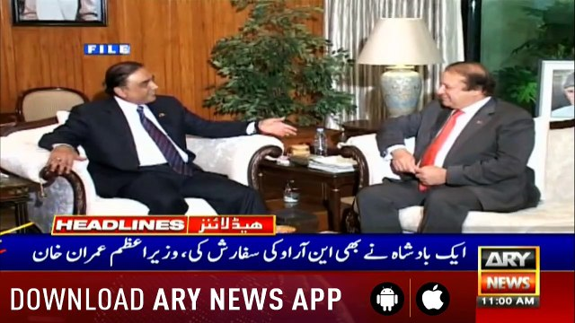 Headlines ARYNews 1100  22nd July 2019