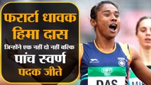 5 gold medals in 18 days: Superstar Hima Das is scripting history