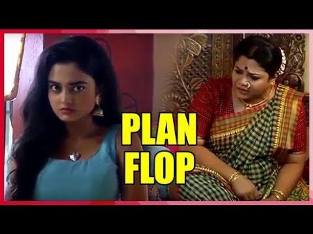 Gathbandan: Mai and Maya's plan flops again