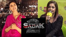 Alia Bhatt's sister Pooja Bhatt OPENS UP on shooting with Alia Bhatt for Sadak 2 | FilmiBeat