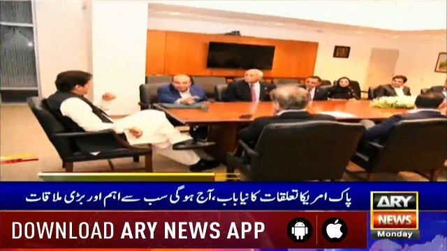 Headlines ARYNews 1400  22nd July 2019