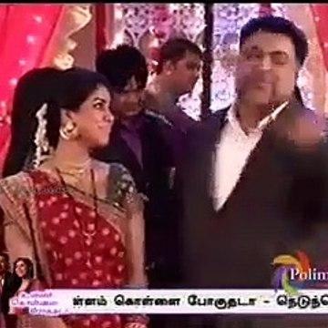 Ullam Kollai Poguthada Episode 650 (Clear Audio)