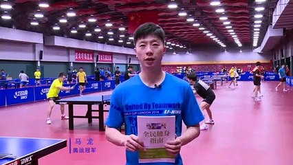 Demonstration of Forehand Attack from  MA Long