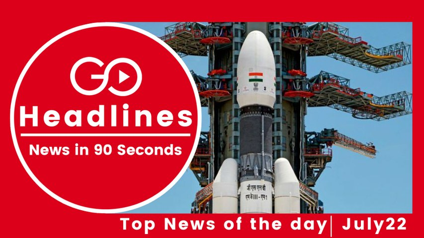 Top News Headlines of the Hour (22 July, 3:30 PM)