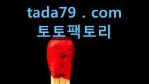 ㉳ 네임드다리다리『♠』Tada79、CoM『♠』네임드달팽이 네임드다리다리 네임드달팽이