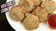 Veg Gold Coin Recipe - Chinese Veg Starter - Sesame Gold Coin - Tiffin Box Recipe - Ruchi