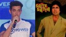 Hrithik Roshan denies signing Satte Pe Satta remake with Katrina Kaif | FilmiBeat