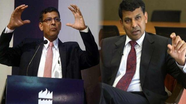 RBI के पूर्व गवर्नर Raghuram Rajan बन सकते हैं IMF के चीफ | वनइंडिया हिंदी