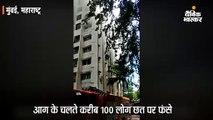 बांद्रा मेंएमटीएनएल की 9 मंजिला इमारत में आग