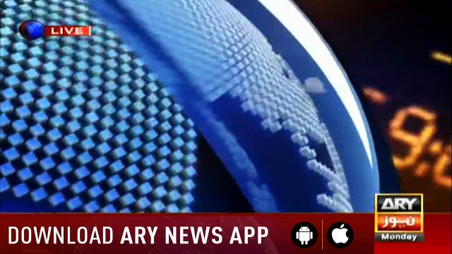 Headlines ARYNews 1600  22nd July 2019
