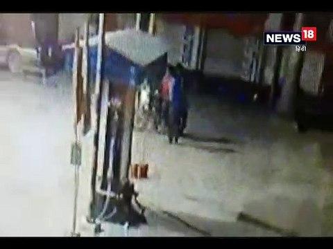बम का गोला बनते बनते बचा करनाल का यह पेट्रोल पंप, CCTV में घटना हुई कैद-crooks Fired on petrol pump in karnal , CCTV footage capture