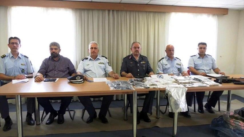 Παρουσίαση της αστυνομίας για την διακίνηση κοκαίνης στην Εύβοια