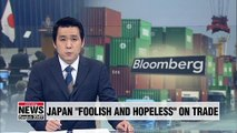 Japan should make first move and lift export controls against S. Korea: Bloomberg