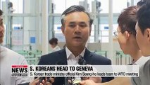 S. Korea's trade representatives head for Geneva to attend WTO General Council over trade spat with Japan